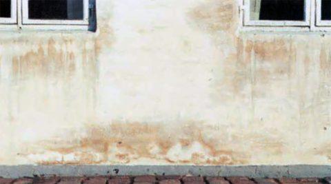 Af modish Udførelse af fugtspærre mellem fundament og vægge i ældre, murede XB41
