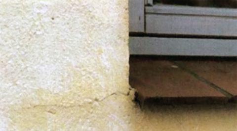 Alvorlig Udvendig facadeisolering med puds på mineraluld | BYG-ERFA EX14